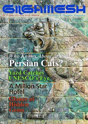 شماره دو مجله انگلیسی گیلگمش