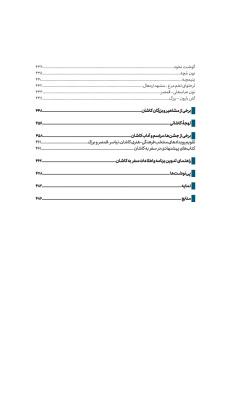 IMG_20210101_150436